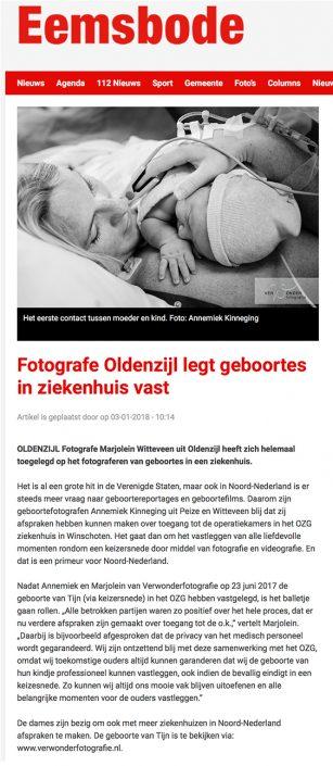 primeur geboortefotografie noord Nederland