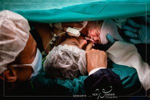 gentle sectio umcg geboortefotograaf